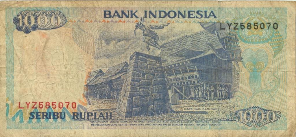 1000 рупий 1992 года (Индонезия)