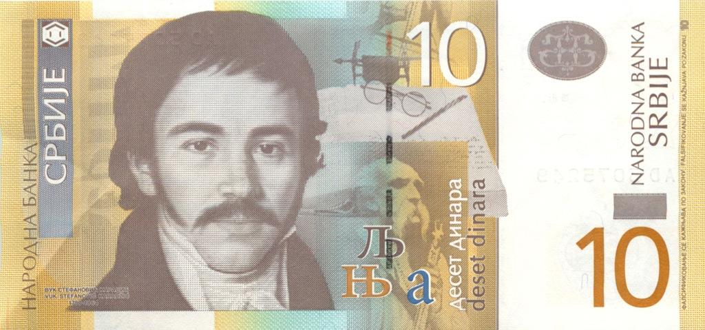 10 динаров 2013 года (Сербия)