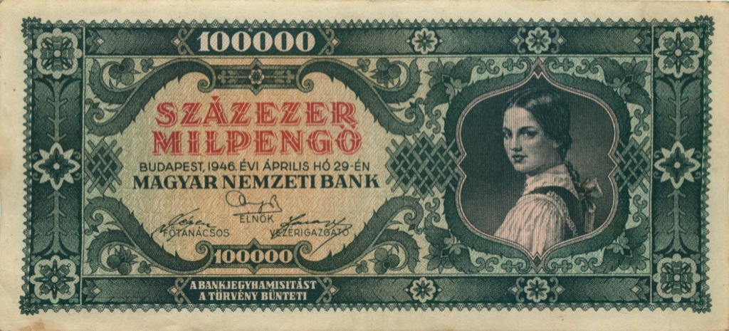 100 тысяч пенгё 1946 года (Венгрия)