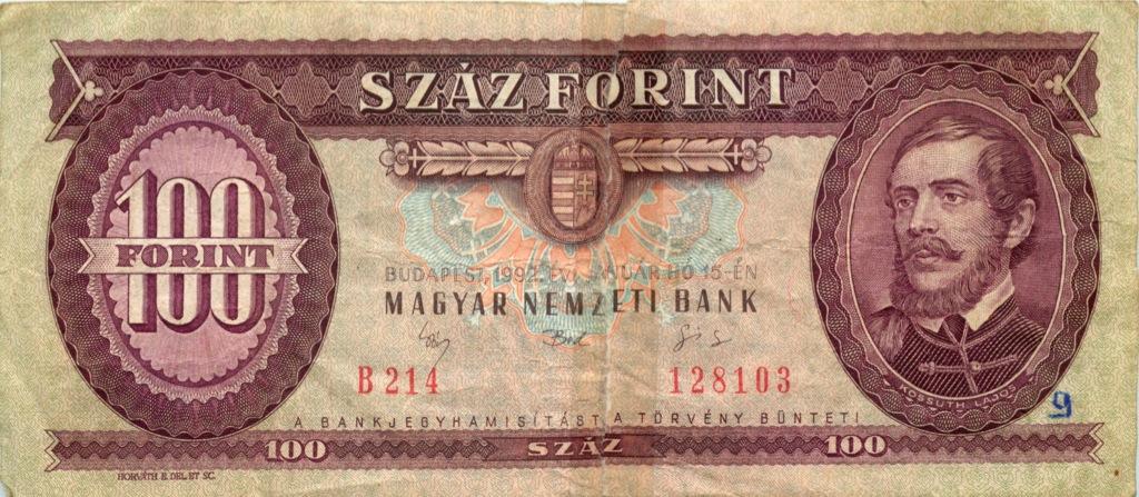 100 форинтов 1992 года (Венгрия)
