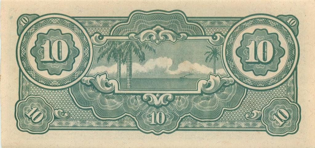 10 долларов (Японская оккупация Малайи) (Япония)