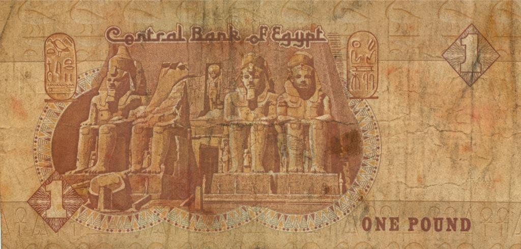 1 фунт (Египет)