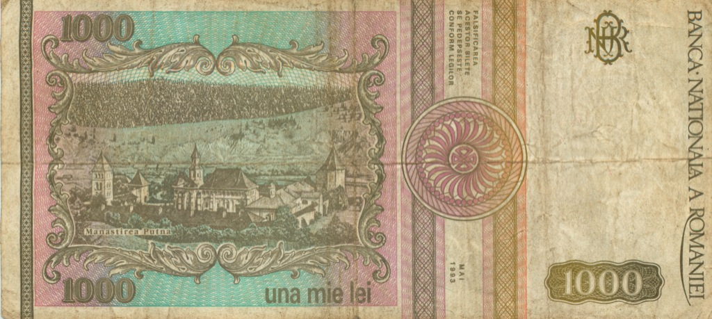1000 лей 1993 года (Румыния)