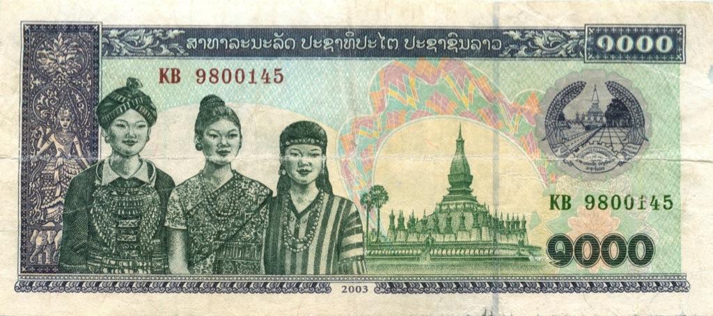 1000 кип 2003 года (Лаос)