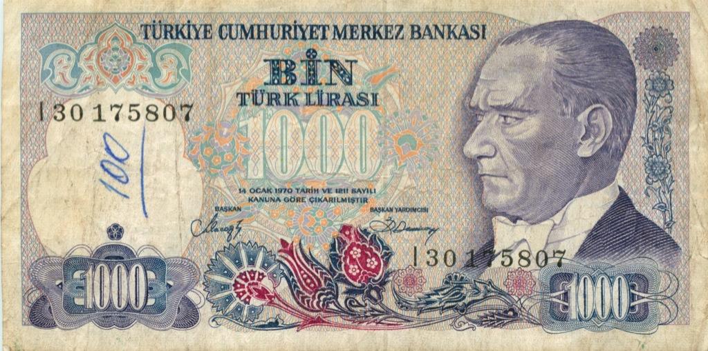 1000 лир 1970 года (Турция)
