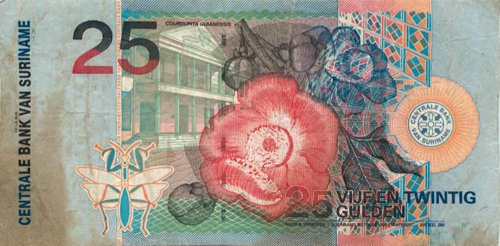 25 гульденов 2000 года (Сингапур)