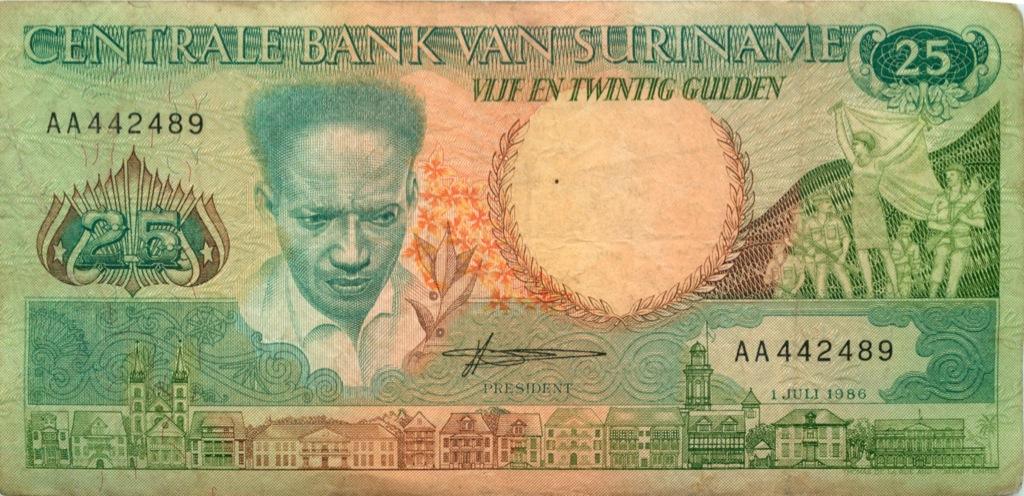 25 гульденов (Суринам) 1986 года