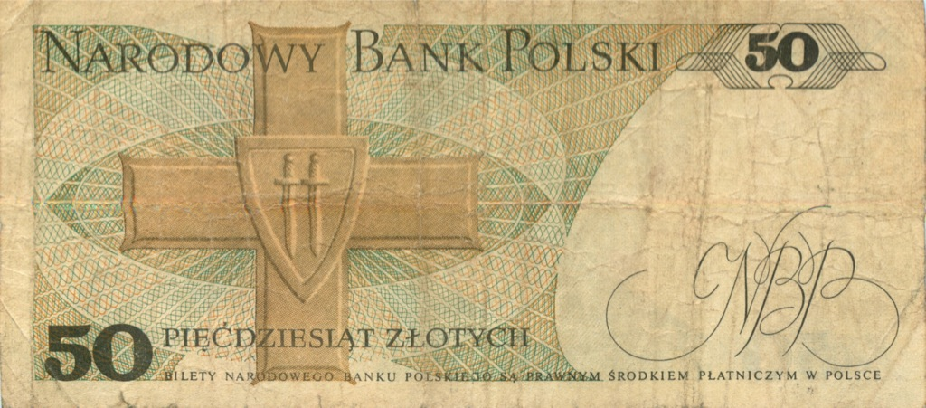 50 злотых 1986 года (Польша)