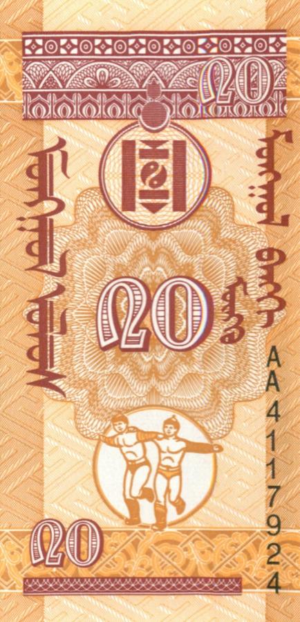 20 мунгу (Монголия)