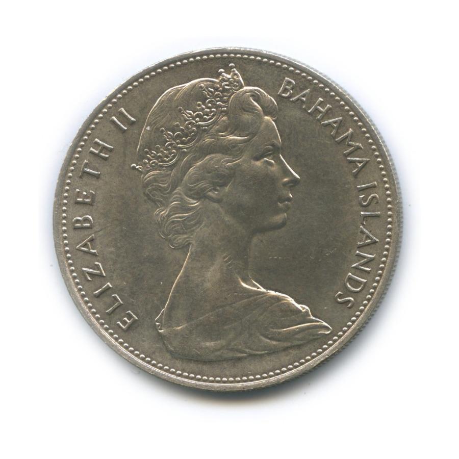 5 долларов 1966 года (Багамы)