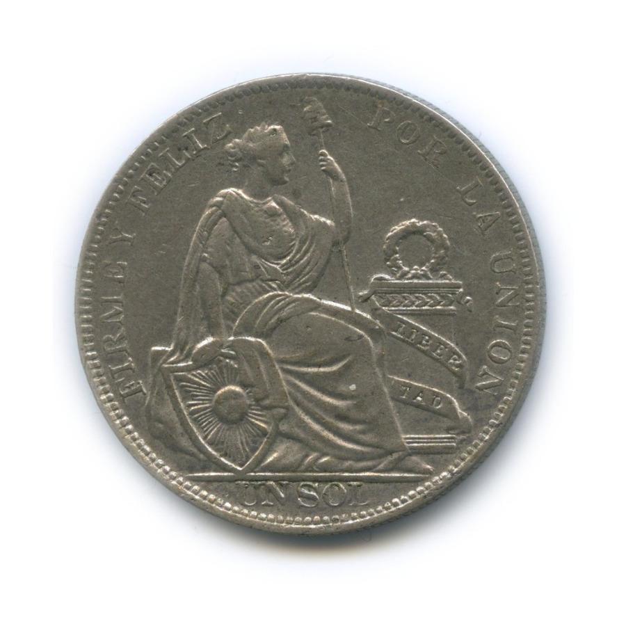 1 соль 1930 года (Перу)