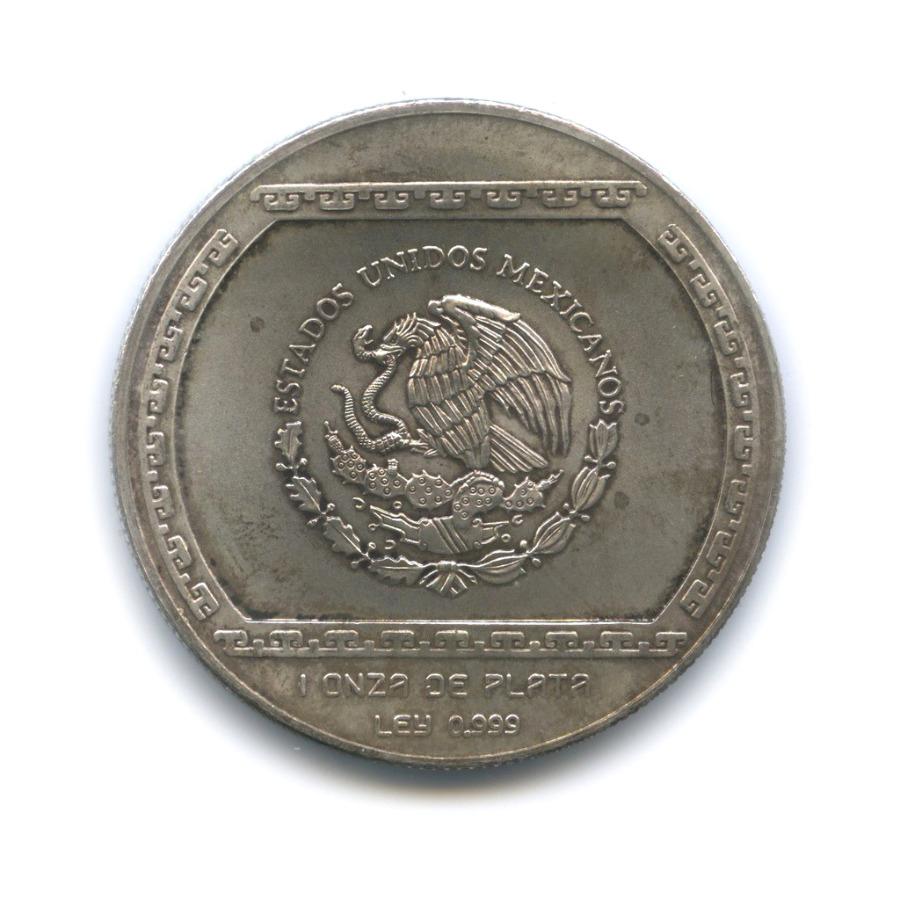5 новых песо - Барельеф Тажина 1993 года (Мексика)