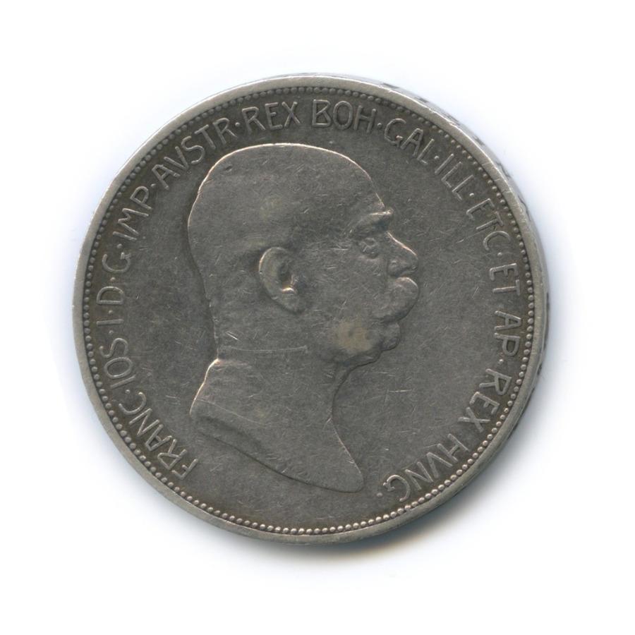 5 крон - Франц Иосиф I, Австро-Венгрия 1909 года