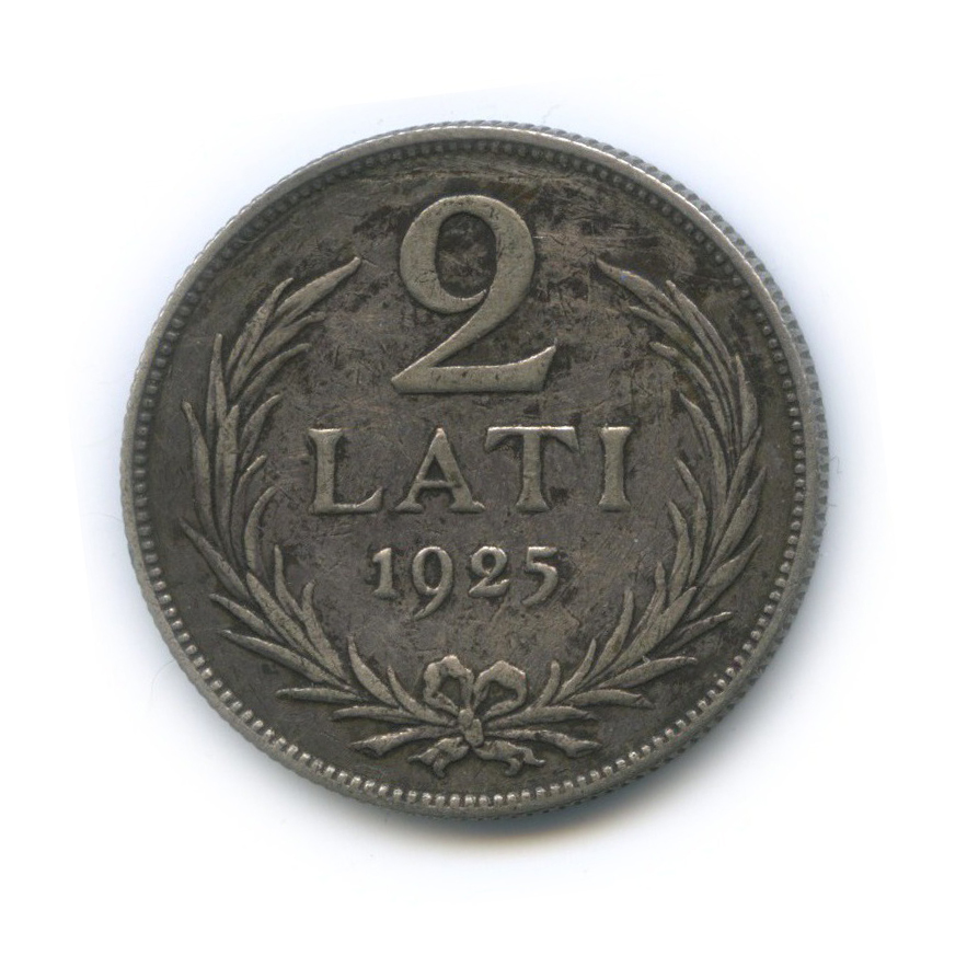 2 лата 1925 года (Латвия)