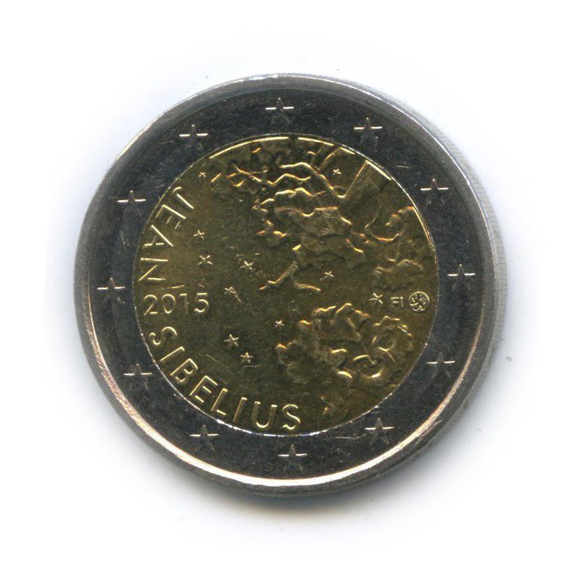 2 евро - 150 лет со дня рождения Яна Сибелиуса 2015 года (Финляндия)