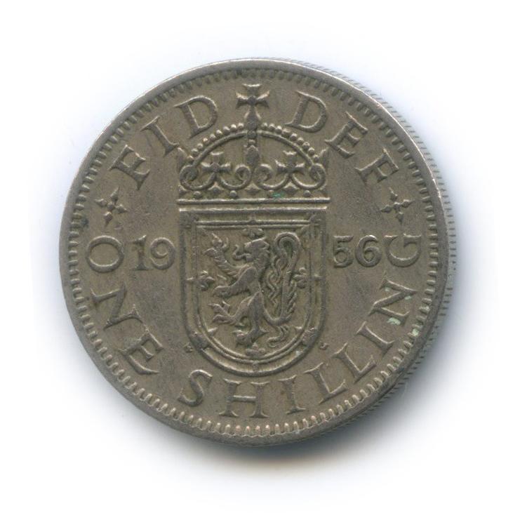 1 шиллинг 1956 года Sc (Великобритания)