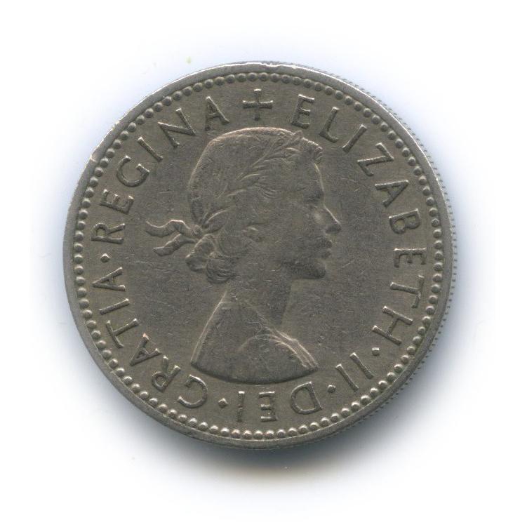 1 шиллинг 1956 года En (Великобритания)