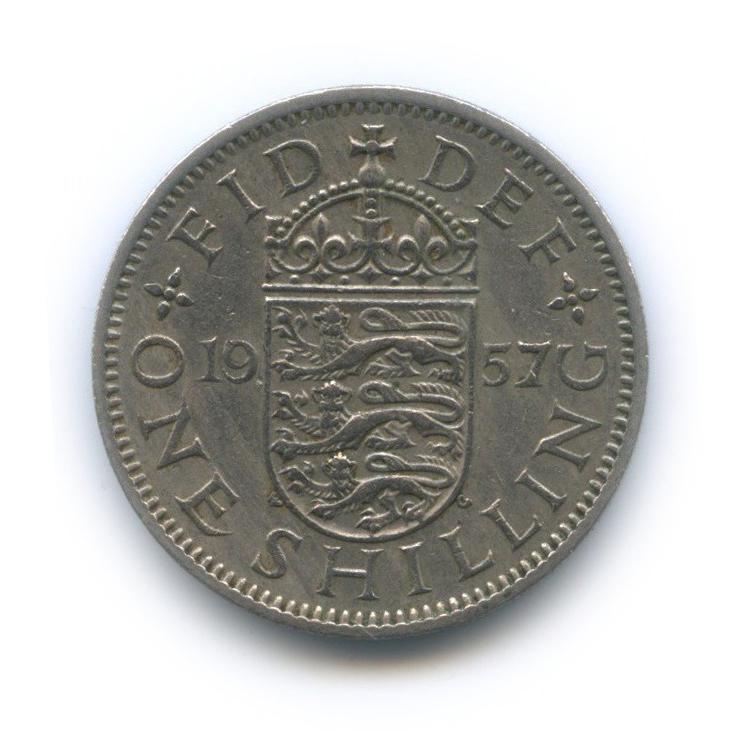 1 шиллинг 1957 года En (Великобритания)