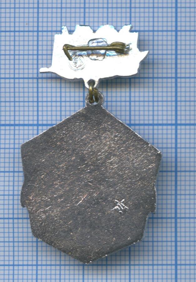 Знак «25 лет Жатайскому ГПТУ-5» (СССР)