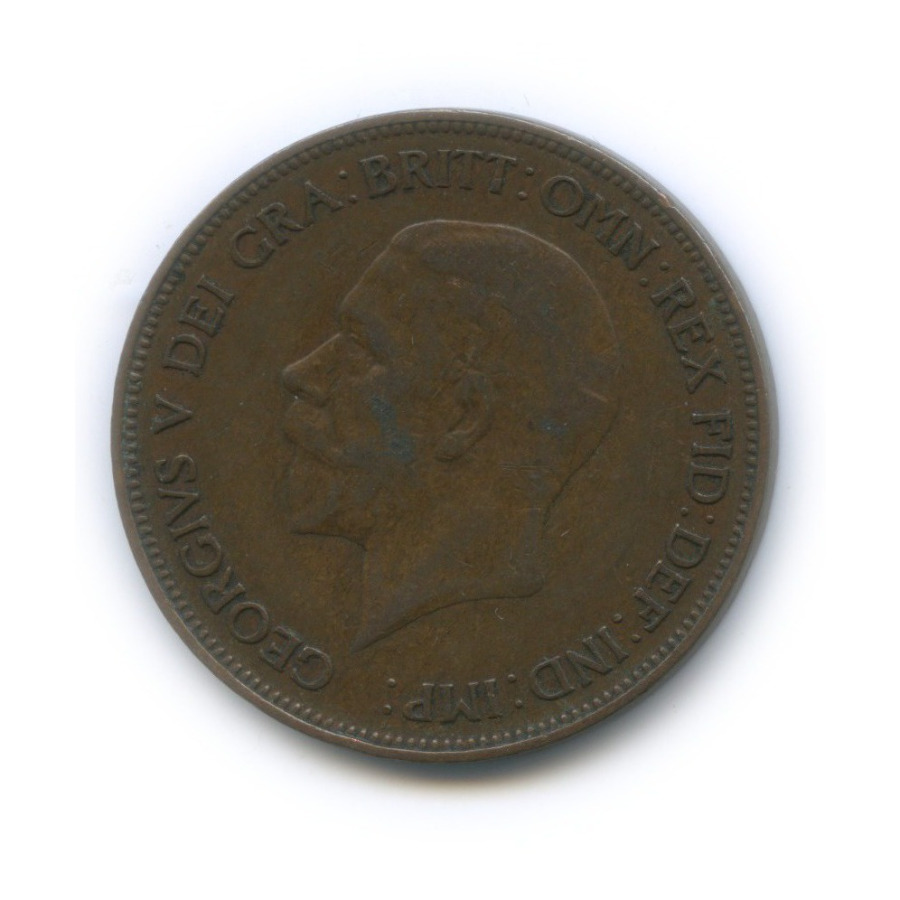 1 пенни 1931 года (Великобритания)