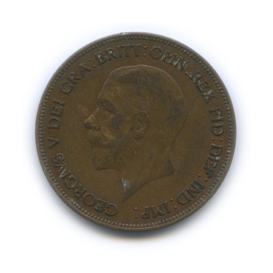 1 пенни 1928 года (Великобритания)