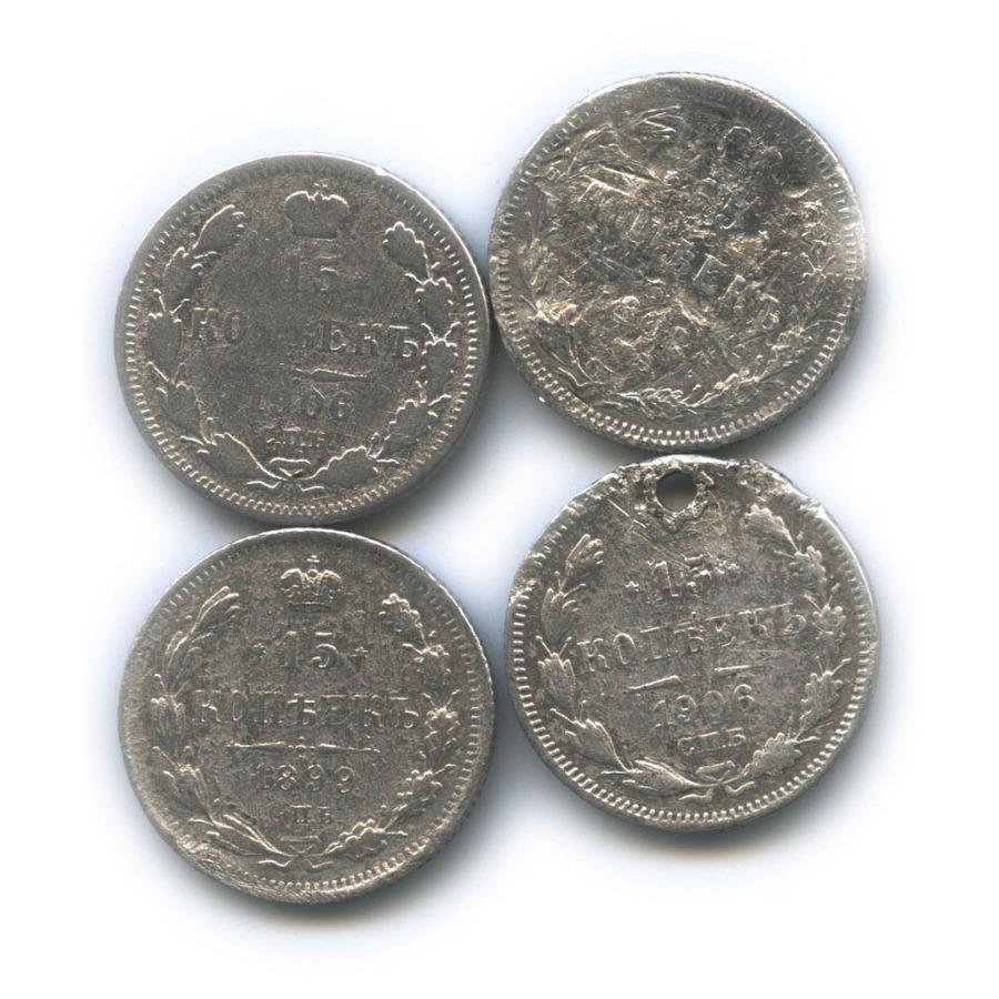Набор монет 15 копеек (Российская Империя)