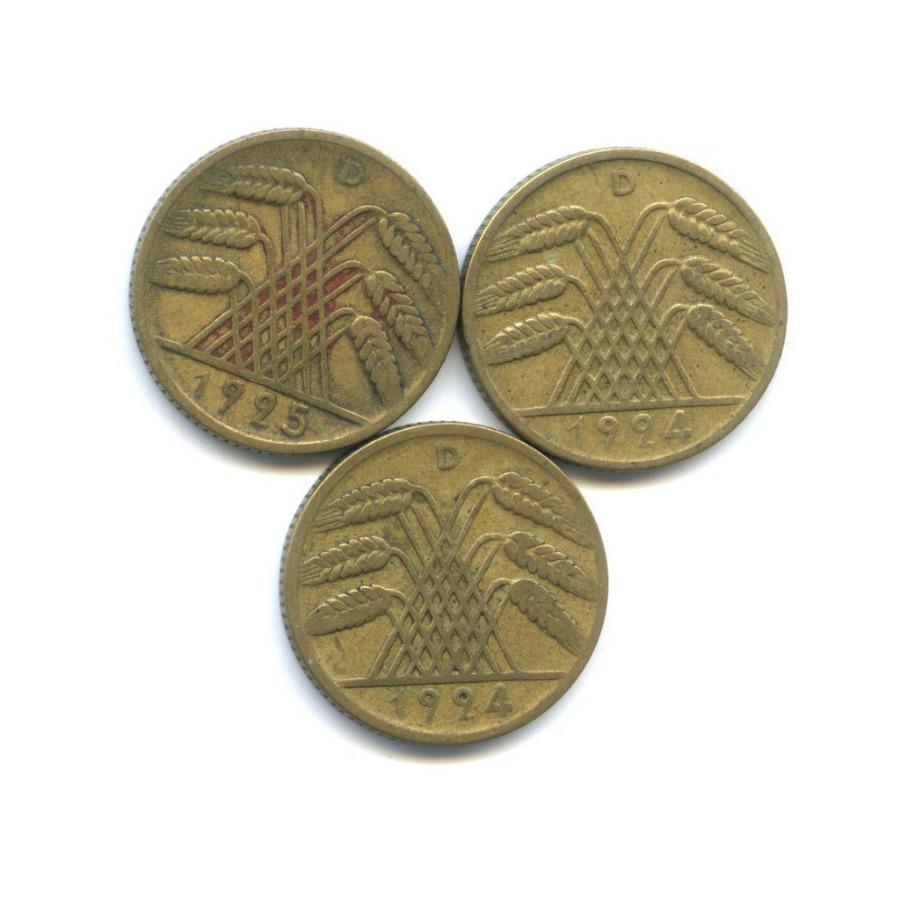 Набор монет 10 рейхспфеннигов 1924, 1925 (Германия)