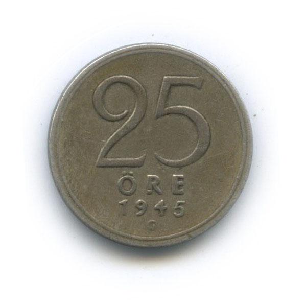 25 эре 1945 года G (Швеция)