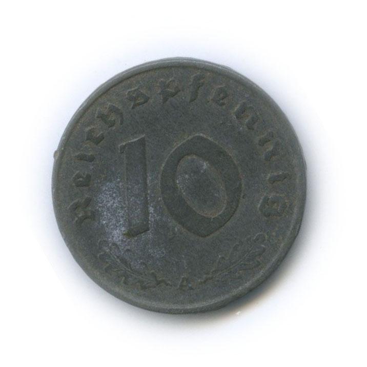 10 рейхспфеннигов 194(?) (Германия (Третий рейх))