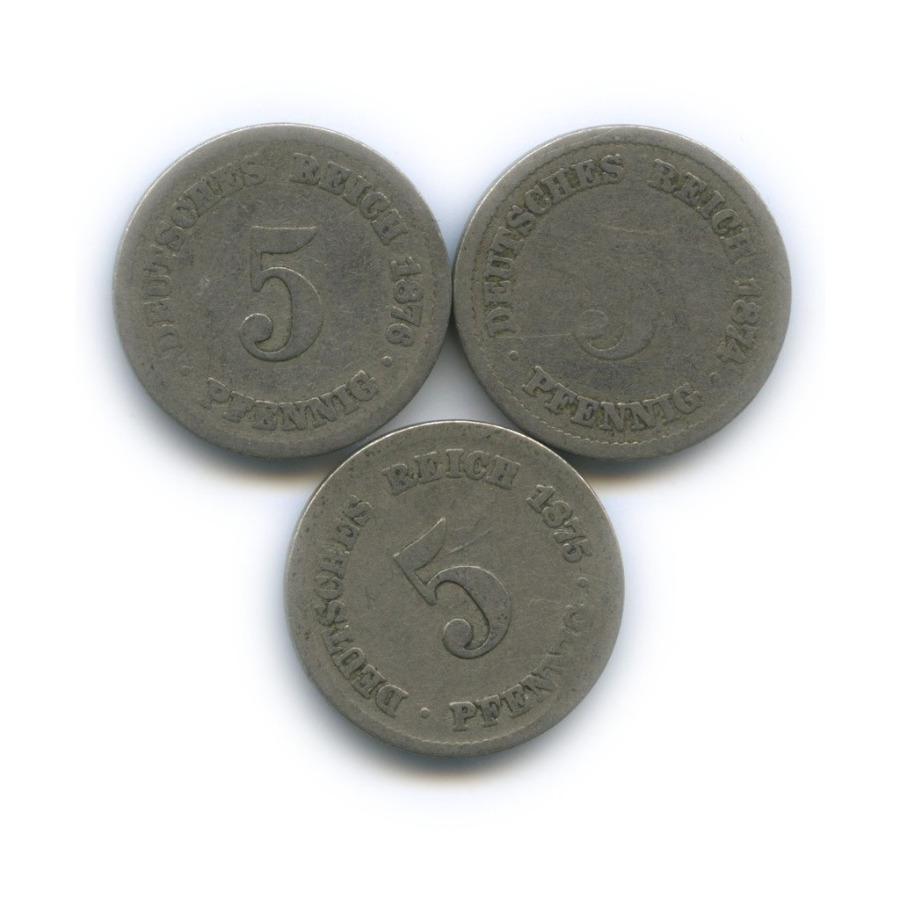 Набор монет 5 пфеннигов 1874-1876 (Германия)