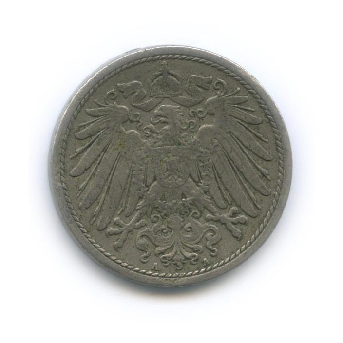 10 пфеннигов 1907 года A (Германия)