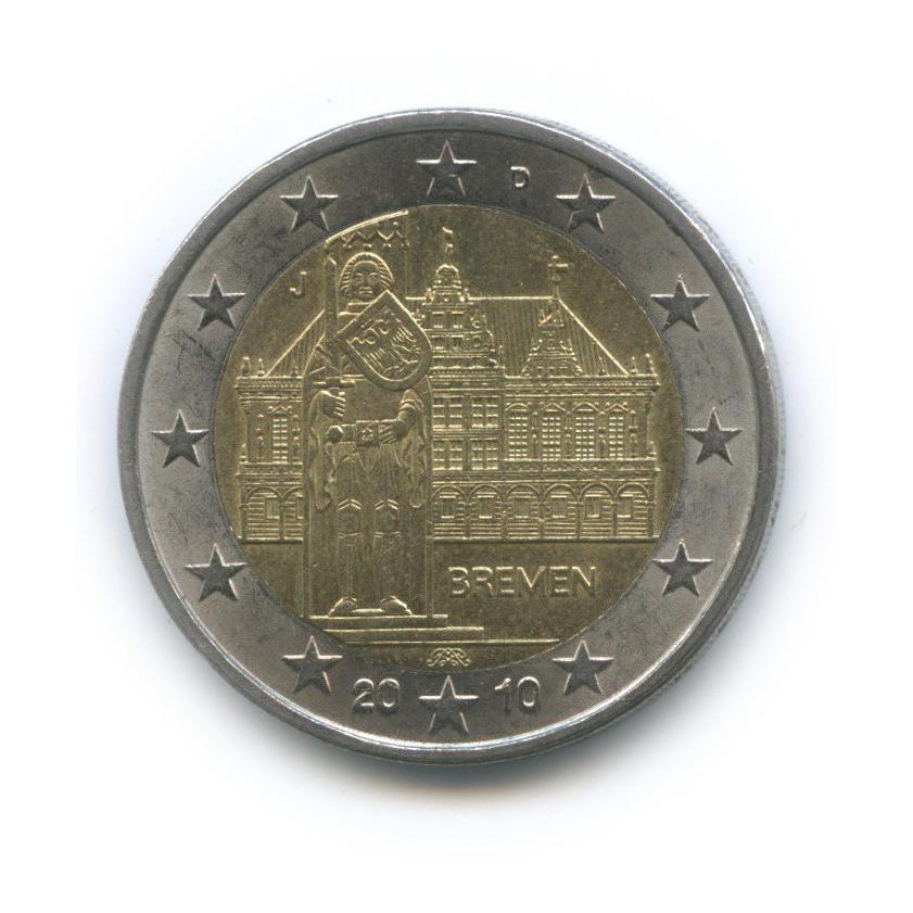2 евро — Федеральные земли Германии - Городская ратуша иРоланд, Бремен 2010 года J (Германия)