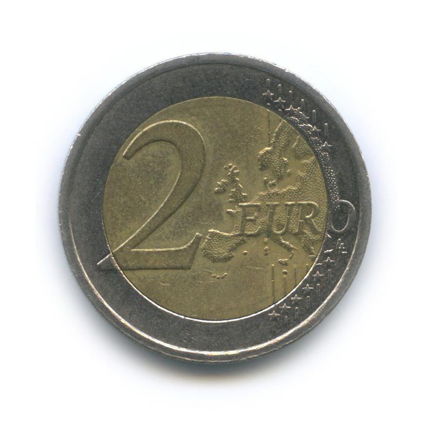 2 евро — 50 лет подписания Римского договора 2007 года (Ирландия)