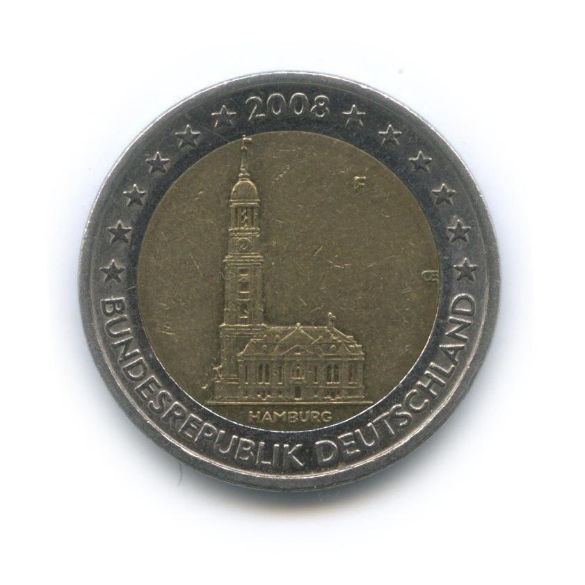 2 евро — Федеральные земли Германии - Церковь св. Михаила, Гамбург 2008 года F (Германия)