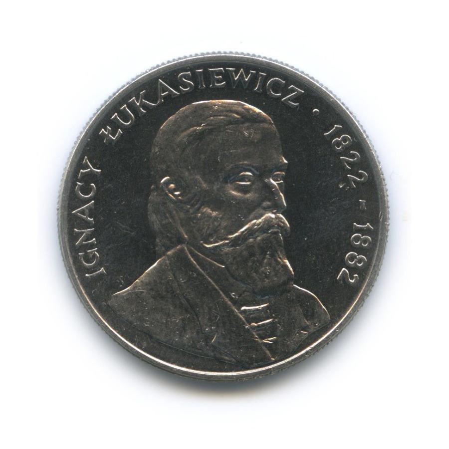 50 злотых — Польские ученые - Игнатий Лукашевич 1983 года (Польша)