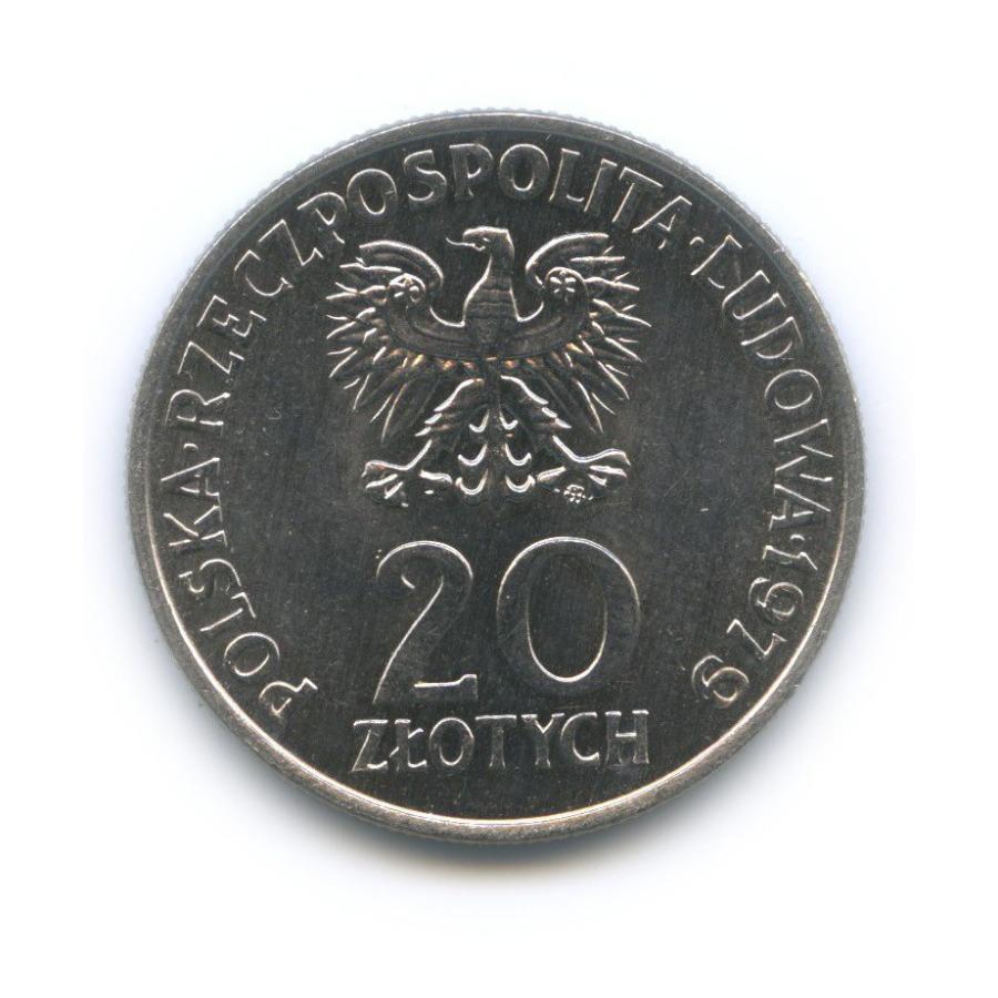 20 злотых — Международный год детей 1979 года (Польша)