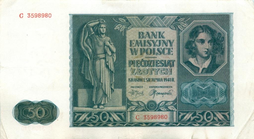 50 злотых 1941 года (Польша)