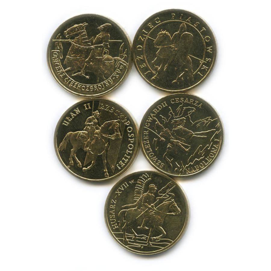 Набор монет 2 злотых - История польской кавалерии (Польша)