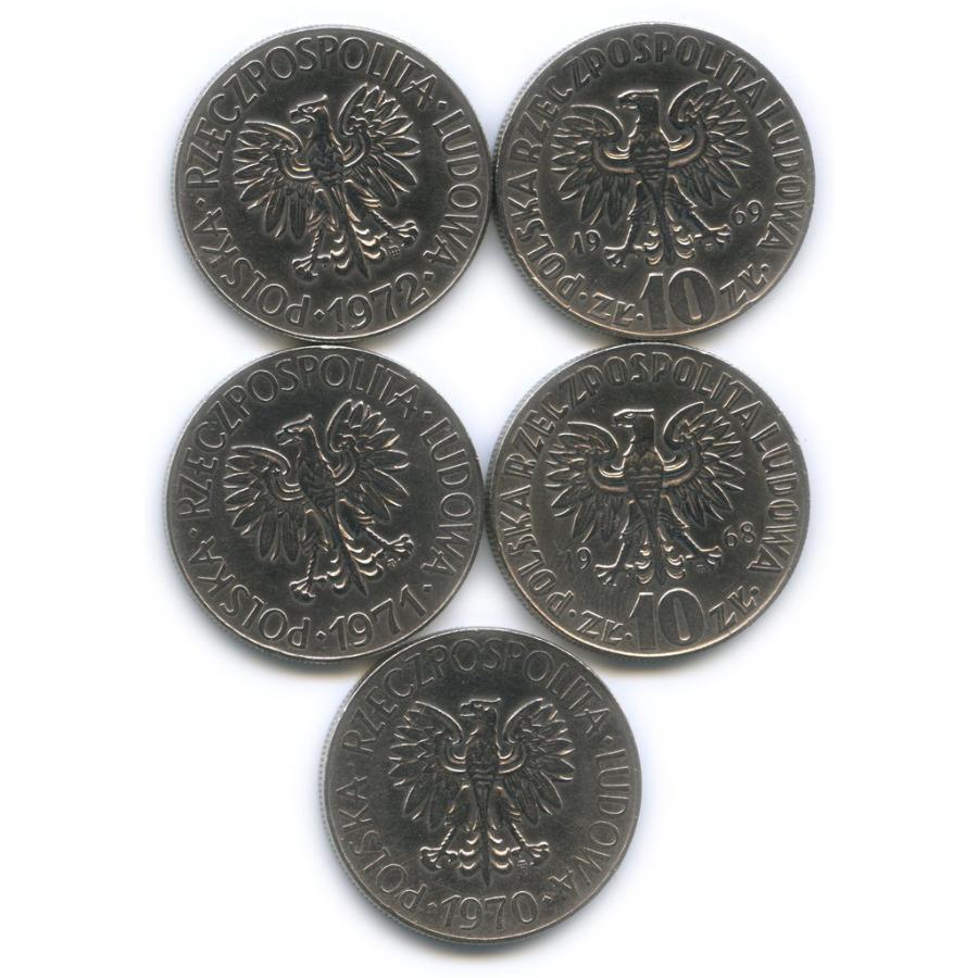 Набор монет 10 злотых 1968-1972 (Польша)