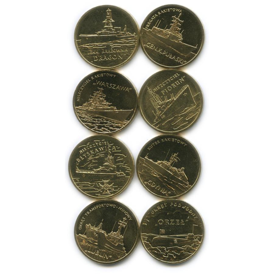 Набор монет 2 злотых - Польские суда 2012, 2013 (Польша)