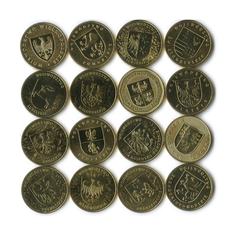 Набор монет 2 злотых - Регионы Польши 2004, 2005 (Польша)