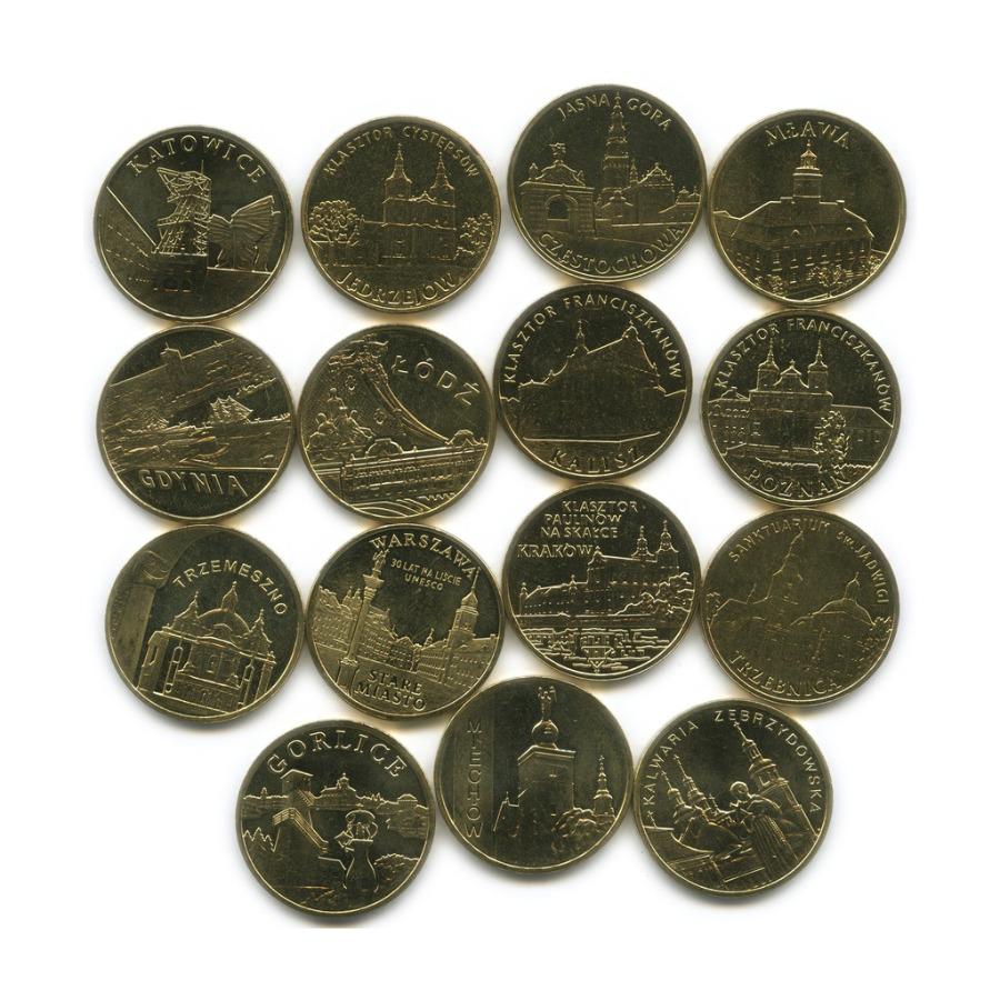 Набор монет 2 злотых - Города Польши 2009-2011 (Польша)