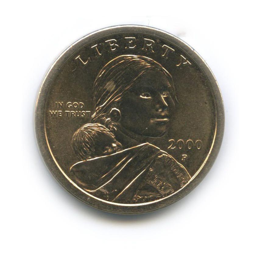 1 доллар - Сакагавея - Парящий орёл 2000 года (США)