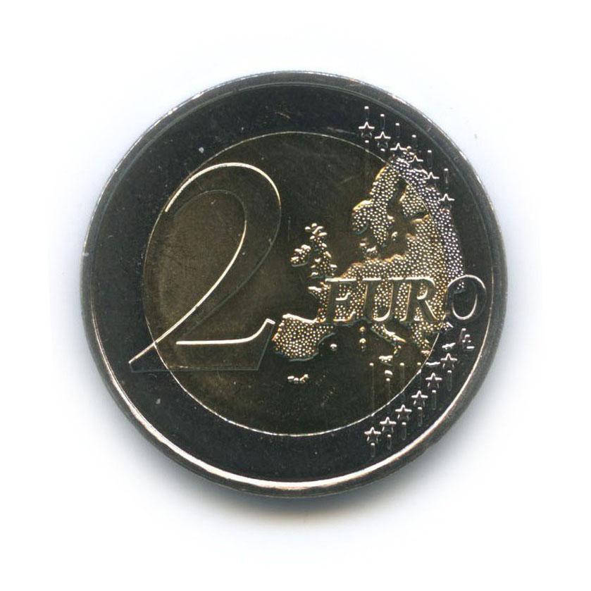 2 евро - Чемпионат Европы пофутболу 2016 воФранции 2016 года (Франция)