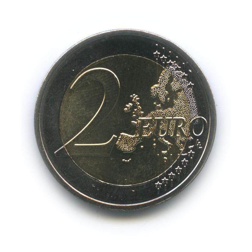 2 евро - 50-летие моста имени 25 апреля 2016 года (Португалия)