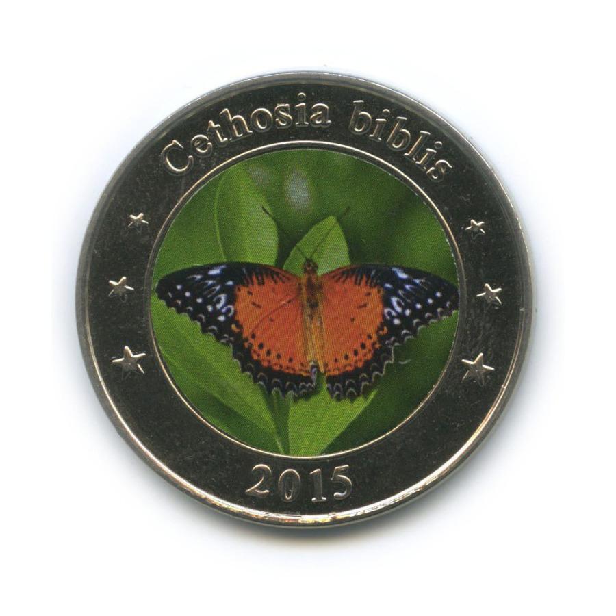 1 доллар - Бабочка (Западные Малые Зондские острова), цветная эмаль 2015 года