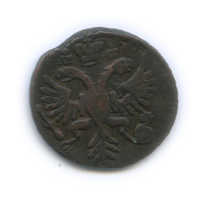 Денга (1/2 копейки), перечекан 1731 года (Российская Империя)