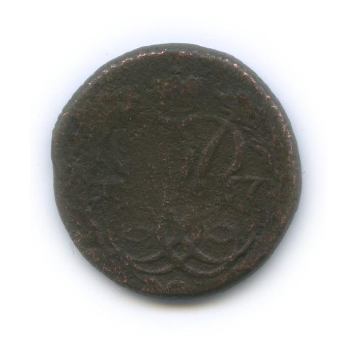 Денга (1/2 копейки) 1757 года (Российская Империя)