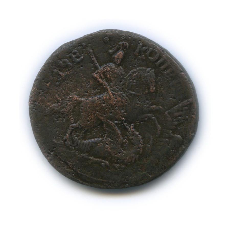 2 копейки 1759 года (Российская Империя)