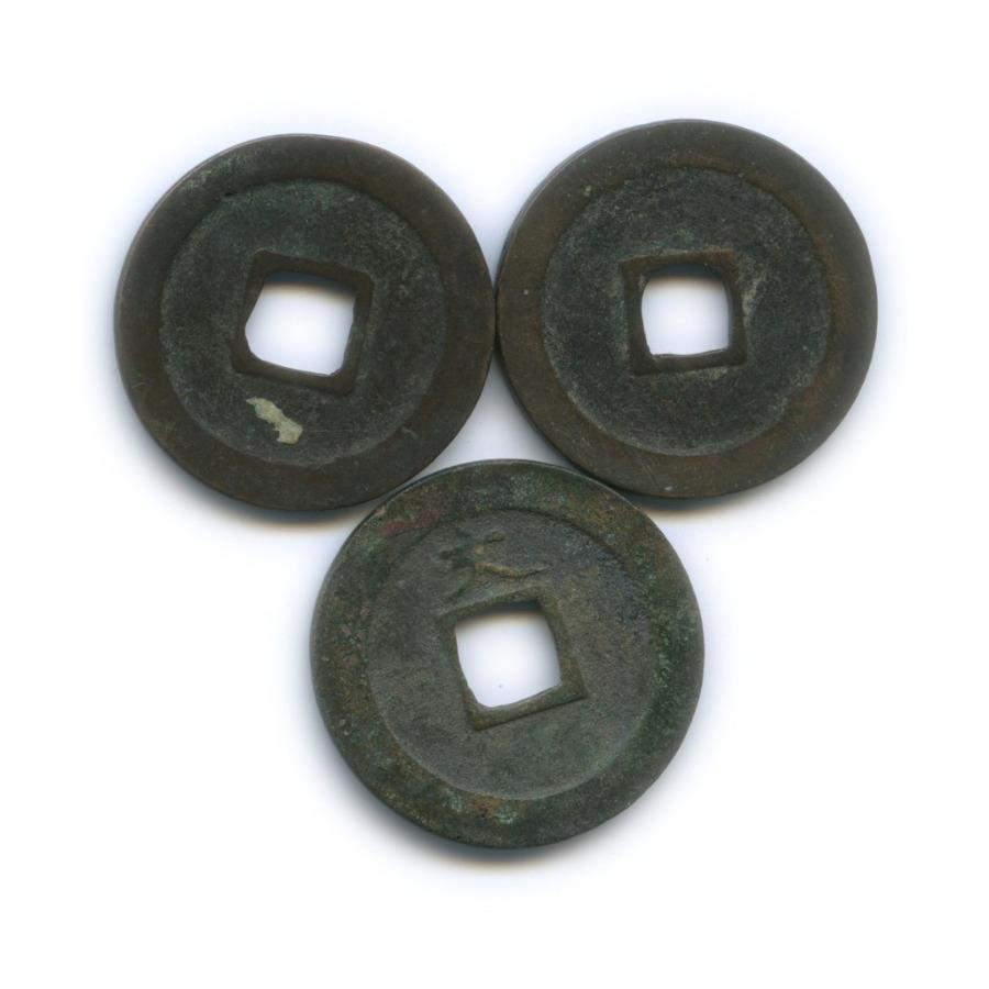 Набор монет 1 мон (Япония)